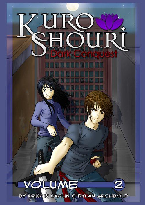 Kuro Shouri #2